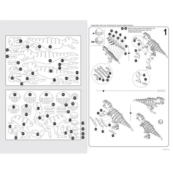 Puzzle Dinosaure @bonjourbibiche